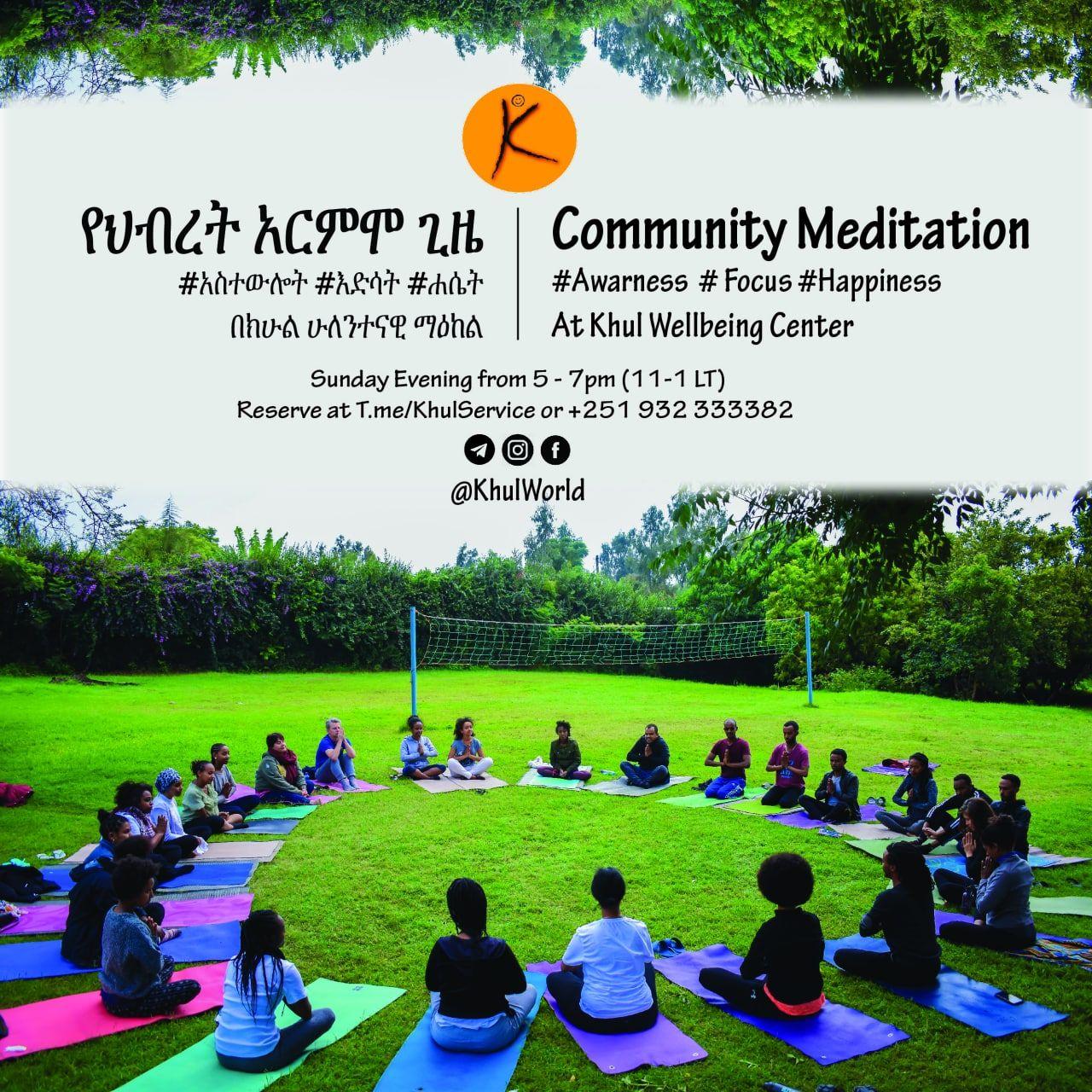 Khul Weekly Community Meditation