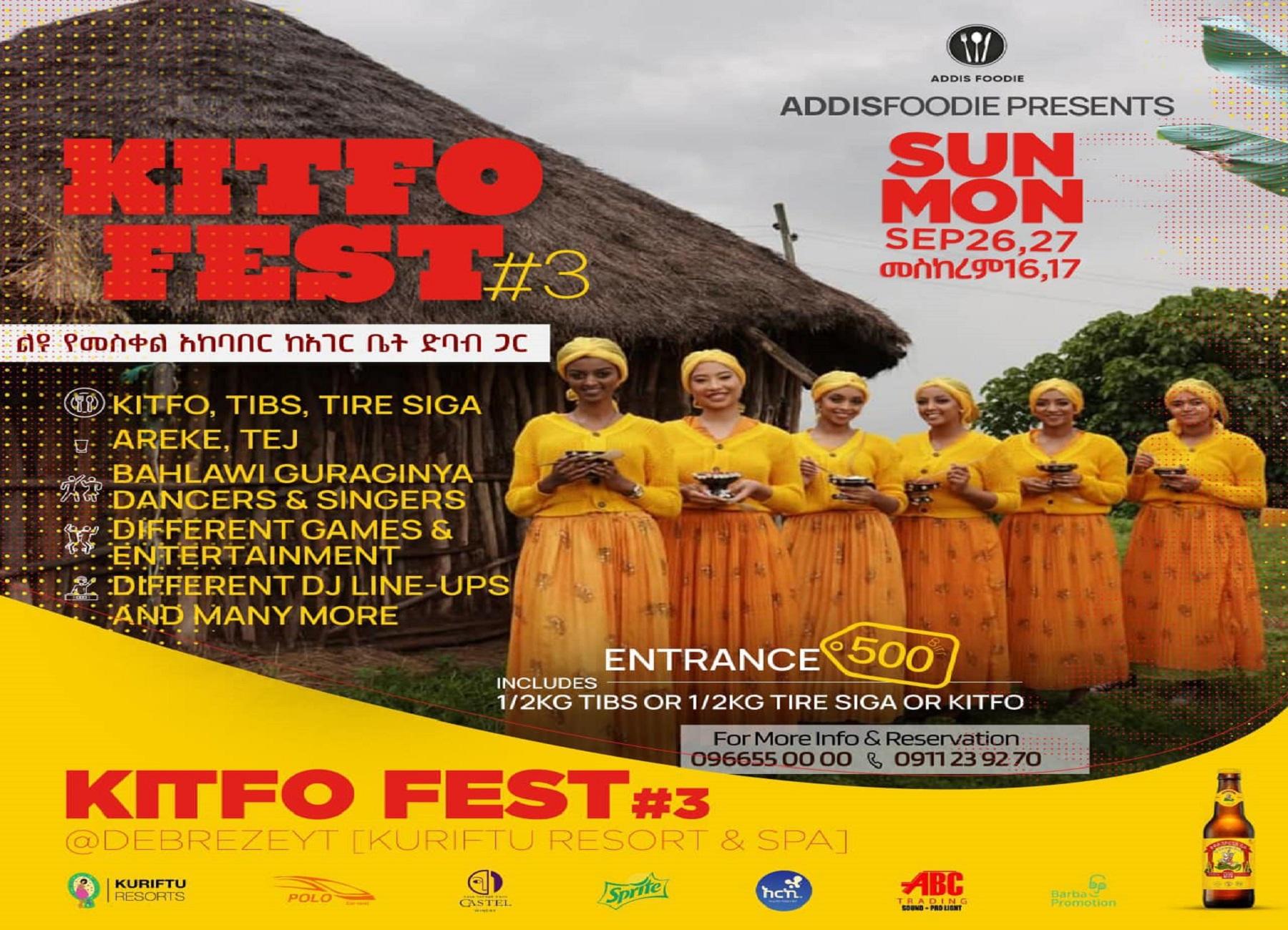 KITFO FEST #3