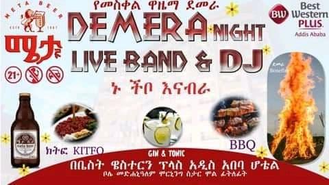 Demera Night